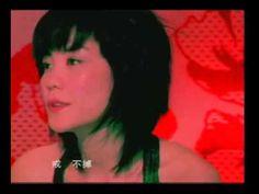 Faye Wong - Smoke