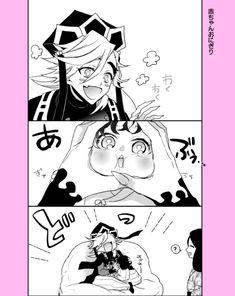 Đọc Truyện Kimetsu no Yaiba Doujinshi - - - Wattpad - Wattpad Manga Anime, Fanarts Anime, Anime Demon, Otaku Anime, Anime Chibi, Anime Guys, Anime Characters, Anime Bebe, 4 Panel Life