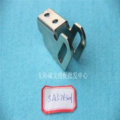 Industrial sewing accessories brothers 9820 eyelet Buttonholer computer accessories wholesale SA5763001GS support plate
