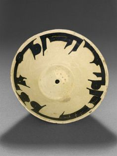 Slip-Painted Bowl (Calligraphic), Samanid, Iran or Central Asia (Khurasan), 10th century Museum of Islamic Art; Doha