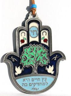 Hamsa Tree of Life, Longevity Blessing Hand Wall Hanging Torah Kabbalah Gift