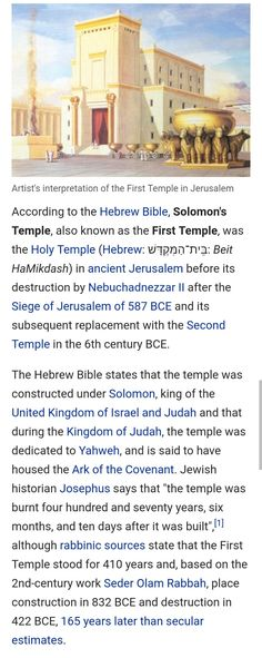 Another view of solomons temple historia bblica pinterest from wiki according to the hebrew bible solomons temple also known as fandeluxe Choice Image