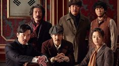 Assassination - 암살 - Watch Full Movie Free - Korea - Movie - Rakuten Viki
