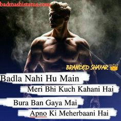 Bad Words Quotes, Motivational Picture Quotes, Boy Quotes, Inspirational Quotes, Attitude Shayari For Boys, Attitude Quotes For Boys, Attitude Status, Love Sayings, Cute Love Quotes