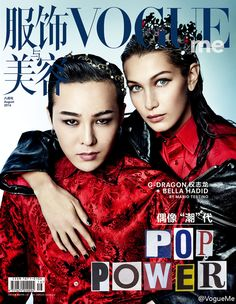 G-Dragon & VogueMe China (August 2016)