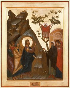 Христос и св.Закхей Church Icon, My Church, Religious Icons, Religious Art, Life Of Christ, Jesus Christ, Byzantine Icons, Orthodox Icons, Sacred Art