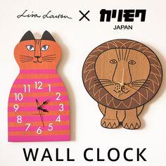 LisaLarson×KARIMOKU(リサ・ラーソン×カリモク)壁掛け時計