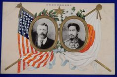 1900's Japanese Postcard Welcoming the United States Navy Circumnavigating Fleet ( Great White Fleet ) Portraits of Theodore Roosevelt & the Meiji Emperor - Japan War Art