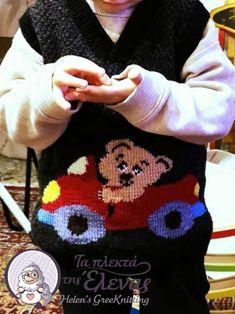 Τεχνική intarsia  με βελόνες Christmas Sweaters, Fashion, Moda, Fashion Styles, Christmas Jumper Dress, Fashion Illustrations, Tacky Sweater