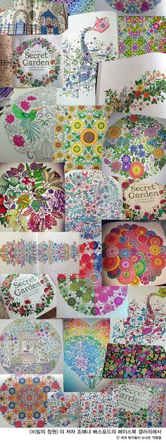 Secret Garden Inspiration