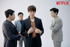 Cho Jung Seok, Yoo Yeon Seok, Jung Yong Hwa, Lee Jong Suk, Big Bang Top, Weightlifting Fairy Kim Bok Joo, Drama Korea, Korean Actors, Korean Dramas