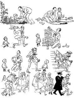 Херлуф Бидструп (1912-1988 гг.)  Рождественские развлечения