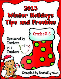 This free ebook is jam packed with holiday teaching tips and freebies. 50 TpT sellers came together to create it - it is our holiday gift to all of you!