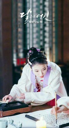 #달의연인 #보보경심려 #MoonLovers #ScarletHeartRyeo #ScarletHeart #MoonLoversScarletHeartRyeo #달의연인보보경심려 #이준기 #아이유 #이지은 #강하늘 #백현 #지수 #남주혁 #홍종현 #윤선우 #서현 Moon Lovers Cast, Bring It On Ghost, Lee Jun Ki, Iu Hair, Who Are You School 2015, Moorim School, My Love From Another Star, Korean Drama Quotes, W Two Worlds