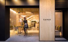 japanese restaurant The Kamon Restaurant Combines Traditional Japanese and Nordic Design - Design Milk Design Café, Facade Design, Nordic Design, Store Design, Design Hotel, Scandinavian Design, Japanese Restaurant Interior, Japanese Interior, Japanese Design