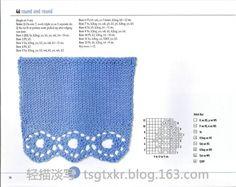 Vogue Knitting Stitchionary Volume Five Lace Knitting - 轻描淡写 - 轻描淡写