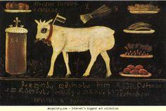 Niko Pirosmani. Easter Lamb. Oil on oilcloth. State Art Museum of Georgia, Tbilisi, Georgia.