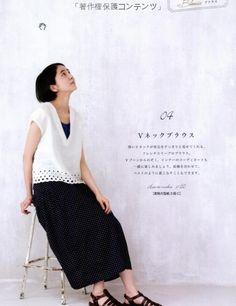 Extrait 3 de Vêtements pour adultes style May Me par 伊藤 みちよ