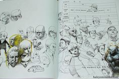 Kim Jung-Gi 2011 Sketch Collection Art Book Review