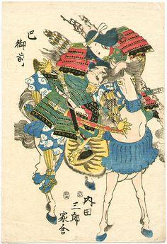 Female Samurai, Female Knight, Japanese Mythology, Work Horses, Tomoe, Japan Art, Japanese Beauty, Woodblock Print, Vintage World Maps