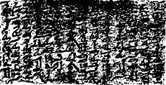 História do Náufrago | O Buscador [The Seeker]6