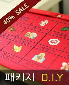 Korean embroidery sampler kit   Woorikyubang 우리규방 - 전통디자인 수공예품 쇼핑몰, 규방공예/보자기, 부자재,패키지판매