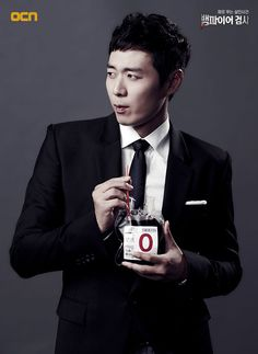 yeon jung hoon 연정훈 korean actor #yeonjunghoon #연정훈 #koreanactor