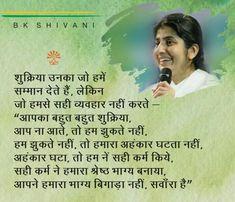 Hindi Quotes, Best Quotes, Qoutes, Karma Quotes, Life Quotes, Bk Shivani Quotes, God 7, Om Shanti Om, Genius Quotes