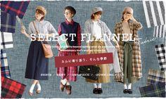 【公式】イーザッカマニアストアーズ:神戸最新のオシャレ発信基地!ウエア・アクセサリー・Tシャツ・雑貨通販(通信販売)