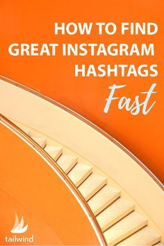 Find out how marketers are making their Instagram hashtag research quick, effective, and even (dare I say) enjoyable.