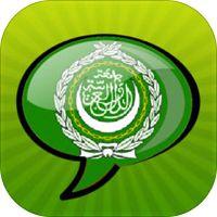Learn Arabic™ by Greg Vick