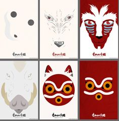 Princess Mononoke Posters by Nortiker on Etsy