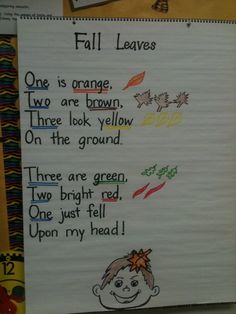 Cute poem for fall, except shouldn't there be only 2 brown leaves drawn on? Oops.