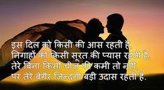 Jokes funny shayari mohabbat ki ho to jano hindi shayari twitter jokes funny shayari true love shayari for girlfriend hindi cute altavistaventures Choice Image