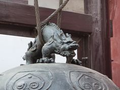 Mandarin Pinyin, Yangzhou, Dragon Pictures, Chinese Dragon, Chinese Culture, Places To Go, Lion Sculpture, Art, Tatoo