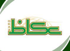 عكاظ | المتجر العربي لتطبيقات الهواتف المحمولة News Magazines, Chevrolet Logo, Projects To Try, Letters, Logos, Logo, Letter, Lettering, Calligraphy