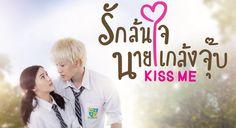 Resultado de imagen para kiss me thai