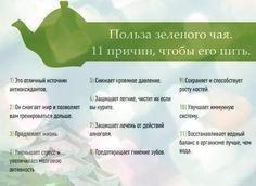 http://nekopaju.ru/wp-content/uploads/2013/04/35.jpg