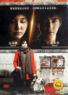 Blind (2011) (DVD) (Hong Kong Version)