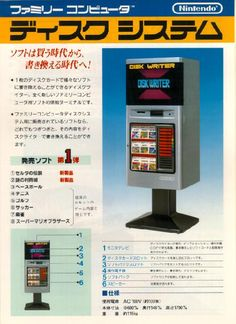 Arcade, Nintendo, Pc Engine, Classic Video Games, Games Images, Old Video, Old Games, Vintage Games, Retro Toys