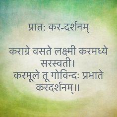 प्रात: कर-दर्शनम् कराग्रे वसते लक्ष्मी करमध्ये सरस्वती। करमूले तू गोविन्दः प्रभाते करदर्शनम्॥ Krishna Songs, Krishna Art, Hare Krishna, Vedic Mantras, Gayatri Mantra, Swami Samarth, Sanskrit Mantra, Shiva Shakti, Hindu Deities