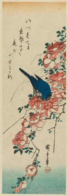 Utagawa Hiroshige  Title: Blue Bird and Roses  Date: Japanese, Edo period