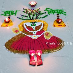 Rangoli Designs Latest, Latest Rangoli, Simple Rangoli Designs Images, Rangoli Designs Flower, Rangoli Border Designs, Rangoli Ideas, Rangoli Designs Diwali, Diwali Rangoli, Rangoli Designs With Dots