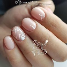 Want to know how to do gel nails at home? Learn the fundamentals with our DIY tutorial that will guide you step by step to professional salon quality nails. Shellac Nails, Diy Nails, Cute Nails, Pretty Nails, Nail Art Designs, Pale Pink Nails, Lines On Nails, Gel Nagel Design, Minimalist Nails