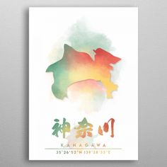 Kanagawa Watercolor Map Metal Print, get this awesome product from Takeda Art Displate now by clicking the image to the shop. Watercolor Map, Print Artist, Cool Artwork, Art Prints, Metal, Colors, Awesome, Shop, Poster
