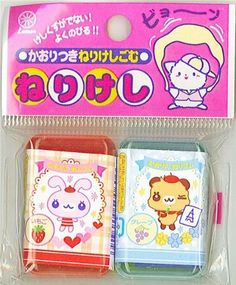 2 Cute Bear Bunny Scented Erasers From Japan Kawaii
