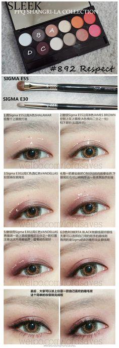 个人主页 Sleek Makeup, Eye Makeup, Asian Makeup, Eyeshadow, Make Up, Shangri La, Outfits, Makeup Eyes, Eye Shadow