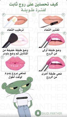 Diy Beauty Care, Beauty Care Routine, Makeup Artist Tips, Beauty Makeup Tips, Beauty Hacks, Learn Makeup, Makeup Spray, Beauty Tips For Glowing Skin, Makeup Looks Tutorial