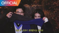 Hoody (후디) - Your Eyes (Feat. 박재범 (Jay Park)) MV (ENG Sub)