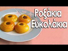 Δείτε αυτό το 3 μόλις λεπτών Video και ανακαλύψτε ή θυμηθείτε πώς να φτιάχνετε Ροξάκια ευκολάκια! Greek Desserts, Pastry Cake, What To Cook, Sweets, Cookies, Orange, Fruit, Easy, Recipes